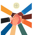connected hands and puzzle pieces symbol flat vector image