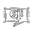 ecommerce bargain icon hand drawn icon set vector image vector image