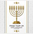 hanukkah greeting card with menorah golden vector image vector image
