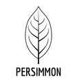 persimmon leaf icon simple black style vector image