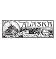 state banner alaska vintage vector image vector image