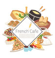 french cafe food menu french vector image vector image