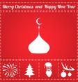 islam dome icon vector image vector image