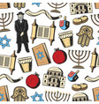 jewish traditional religious seamless pattern vector image vector image