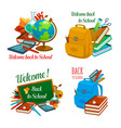 back to school study stationery icons vector image vector image