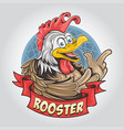 rooster chicken smile funny cute face artwork vector image