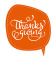 thanksgiving word on orange tag frame on vector image vector image