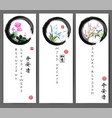 banners with lotus flowers wild orchid and sakura vector image vector image