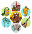 flat russian traditions concept vector image