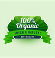 fresh and natural 100 organic food label sticker vector image