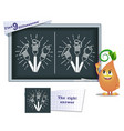 game find 9 differences vegan vector image vector image