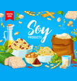 soybean products soy bean food tofu milk and oil vector image vector image