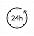 twenty-four hours icon vector image vector image