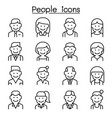 career profession occupation people icon set vector image