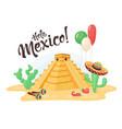 mexican pyramid vector image vector image