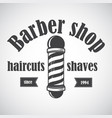 barber27 vector image vector image