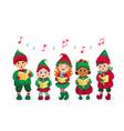 Caroling kids set vector image