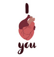 i love you vertical card with inscription and vector image vector image