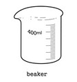 measuring cup icon outline vector image vector image