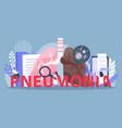 pneumonia flat text composition vector image