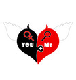puzzle pieces heart with angel wings devil horns vector image vector image