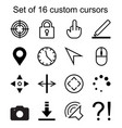 set 16 custom cursors vector image vector image