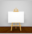 wooden easel canvas board isolated stand in front vector image vector image