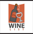 wine list logo design isolated bottle with glass vector image