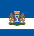 flag of assen of netherlands vector image vector image