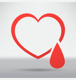 human heart icon vector image vector image