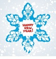 postcard for new year vector image vector image