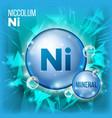 ni niccolum mineral blue pill icon vector image