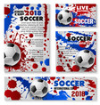 football cup soccer team background posters vector image vector image