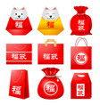 lucky bags set vector image vector image