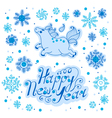 Greeting the New Year vector image