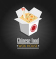asian wok box chineese restaurant logo brand sign vector image vector image