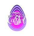 greeting card with egg carving of paper with vector image