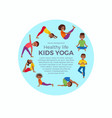 kids exercise poses and yoga asana set vector image vector image