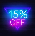 15 percent off neon lettering on brick wall vector image vector image