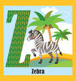 animal alphabet z vector image vector image