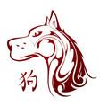 Chinese new year 2018 dog tattoo emblem