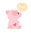 cute pink pig vector image vector image