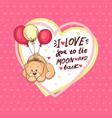 cute valentine teddy bear with big heart vector image vector image