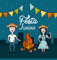 festa junina with brazilian people and wood fire vector image vector image