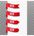 new stickers collection set red ribbons vector image vector image