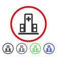 hospital building rounded icon vector image vector image