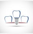 logo dental implant isolated on white background vector image vector image
