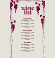 price list for the wine menu with vines and grapes vector image