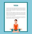 yoga lotus pose banner frame vector image