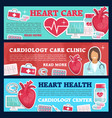 cardiology medicine banner for heart health clinic vector image